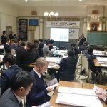 公益社団法人桐生青年会議所 2月第一例会